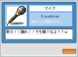 d0021620_7575378.jpg