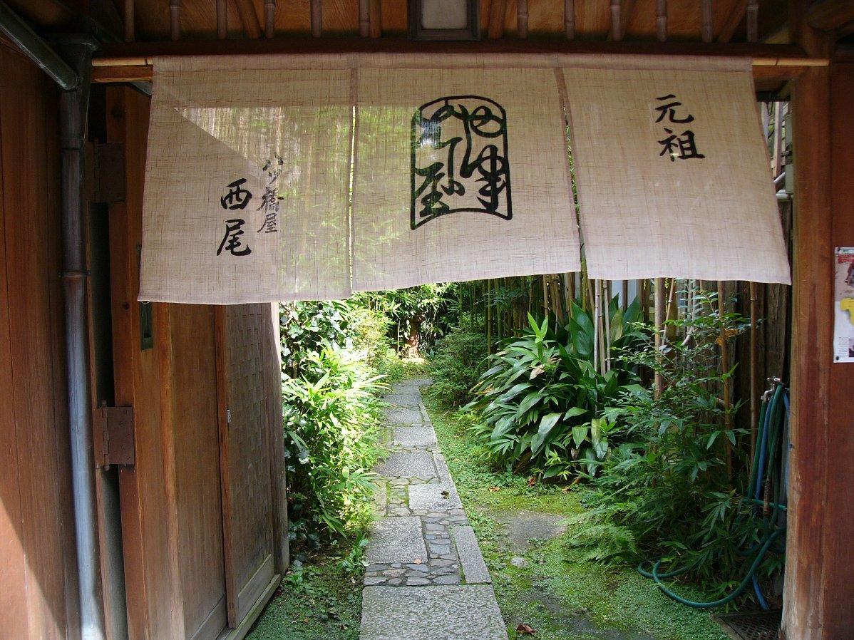 去年の京都_b0069128_1131174.jpg