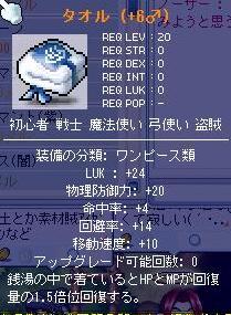 e0021229_1061543.jpg