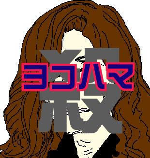 f0015145_7341371.jpg