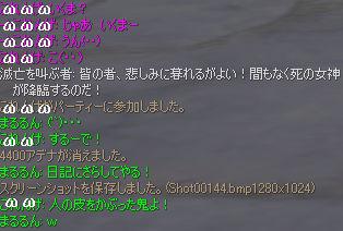 b0046950_1562353.jpg