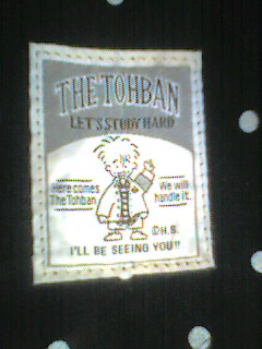 THE TOHBAN_e0082852_17473588.jpg