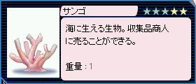 e0015853_11205055.jpg