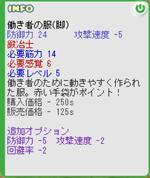 d0026472_10125917.jpg
