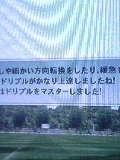 f0019282_08505.jpg