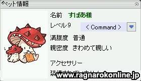 b0032787_14111040.jpg