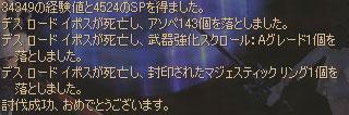 e0008801_12361215.jpg