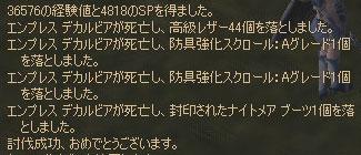 e0008801_12362328.jpg