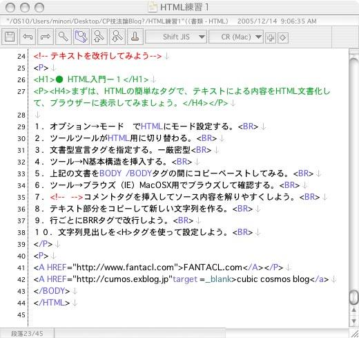 12月5日、12日のCP表現技法論内容_a0026507_10454942.jpg