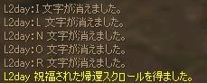 c0021908_3454067.jpg