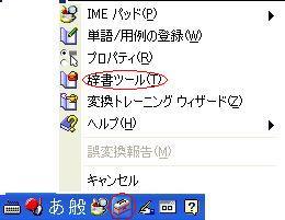f0005810_1232487.jpg