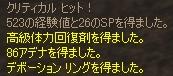 b0062614_0203032.jpg
