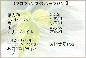 e0012343_623932.jpg