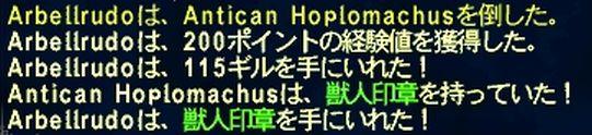 c0040744_201278.jpg