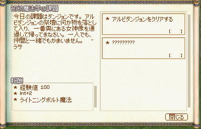c0057354_9105789.jpg
