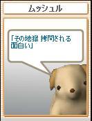 a0047966_18152183.jpg