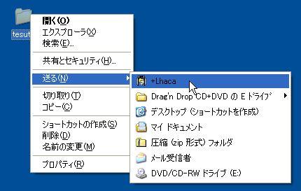 d0020290_1573554.jpg