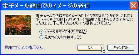 d0020290_1724059.jpg