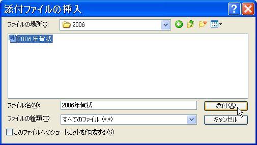 d0020290_1729365.jpg