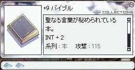 c0009992_2249277.jpg
