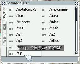 c0009992_2301291.jpg