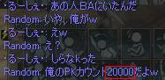 e0009499_2201961.jpg