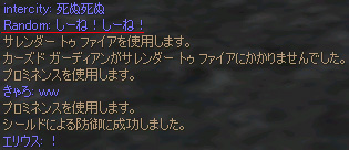 e0009499_225129.jpg