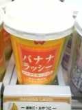 b0021101_0201236.jpg