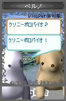 c0072801_17403463.jpg