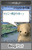 c0072801_3193668.jpg
