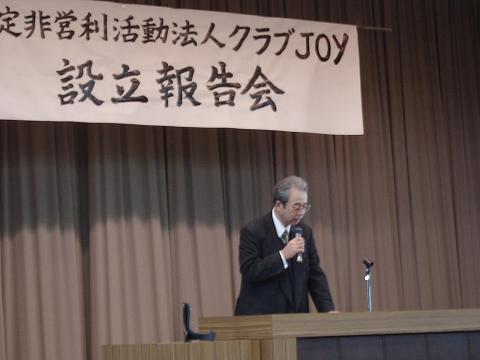 12/11 ヨガ体験会+NPO報告会+親睦会_d0027501_10452849.jpg