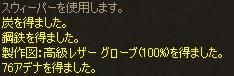b0062614_1155661.jpg