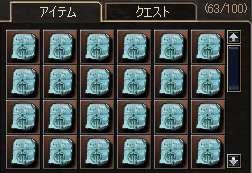 b0062614_1225931.jpg