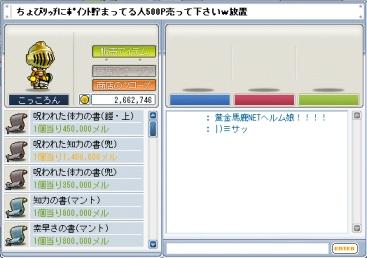 d0036420_9383362.jpg