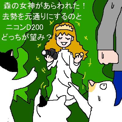 b0022221_10271589.jpg