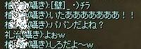 c0019024_1635657.jpg
