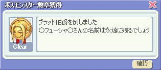 a0056626_2013264.jpg