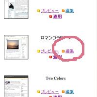 f0017329_021369.jpg