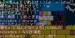 b0069938_21492244.jpg