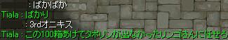 e0064653_2242149.jpg