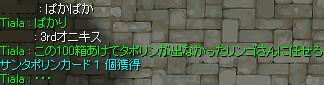 e0064653_22445968.jpg