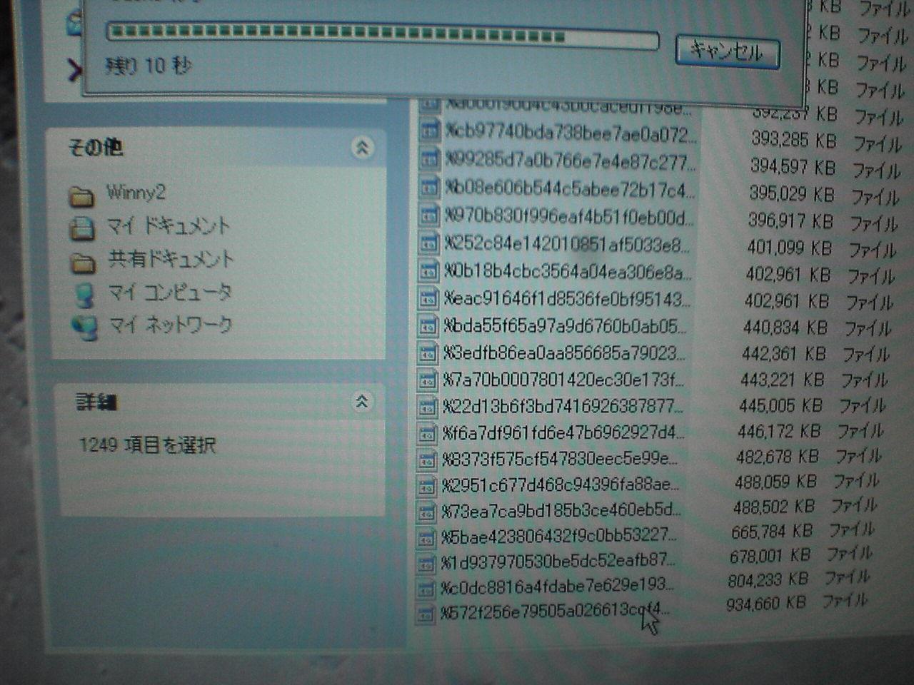 b0024863_21455970.jpg