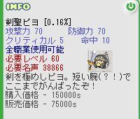 d0039371_23202232.jpg