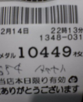 b0051284_16471773.jpg