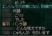 b0032787_22591131.jpg