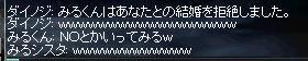 d0066788_9181038.jpg