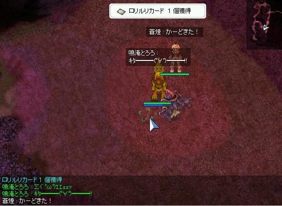 d0010397_2121217.jpg
