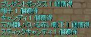 f0009297_19322019.jpg