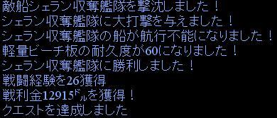 f0006098_7281896.jpg
