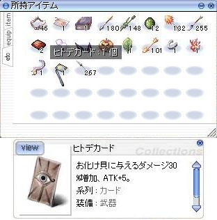 f0019599_6501681.jpg